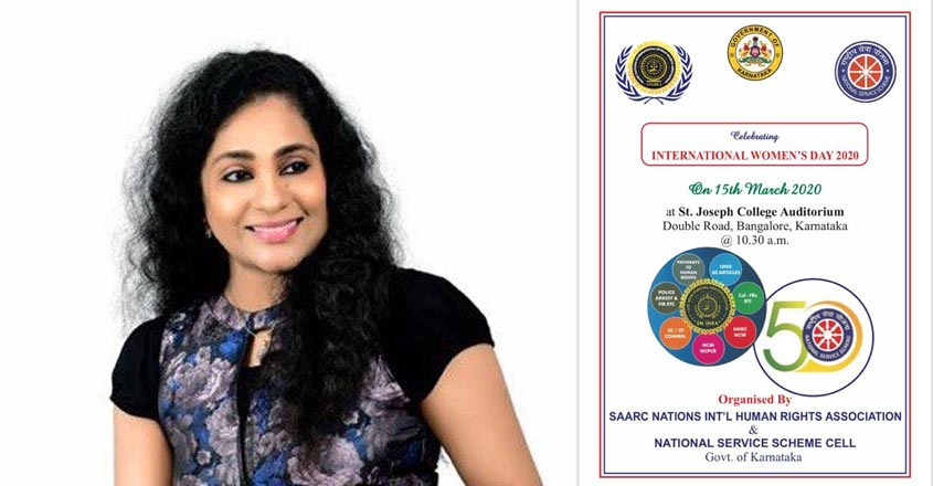 National Women Leadership Awards 2020